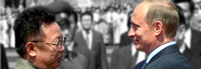 Vladimir Putin con Kim Jong-Il